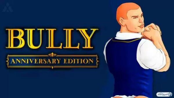 bully full game download for android